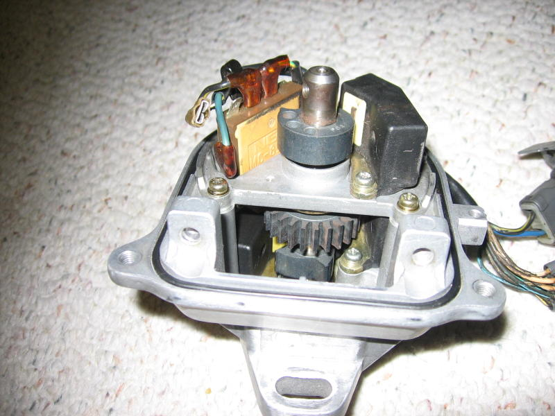 gsr distributor missing part see pic honda tech thanks